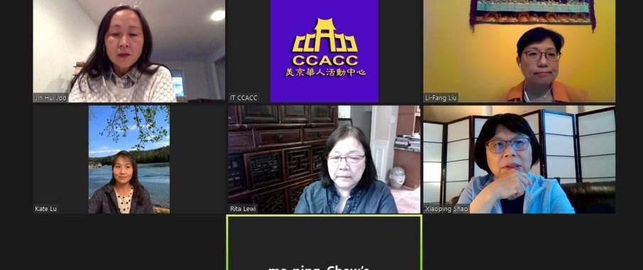 CCACC 新冠系列网上讲座(七)疫情中老年人与失智老人的照护