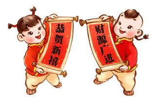 春节03.png