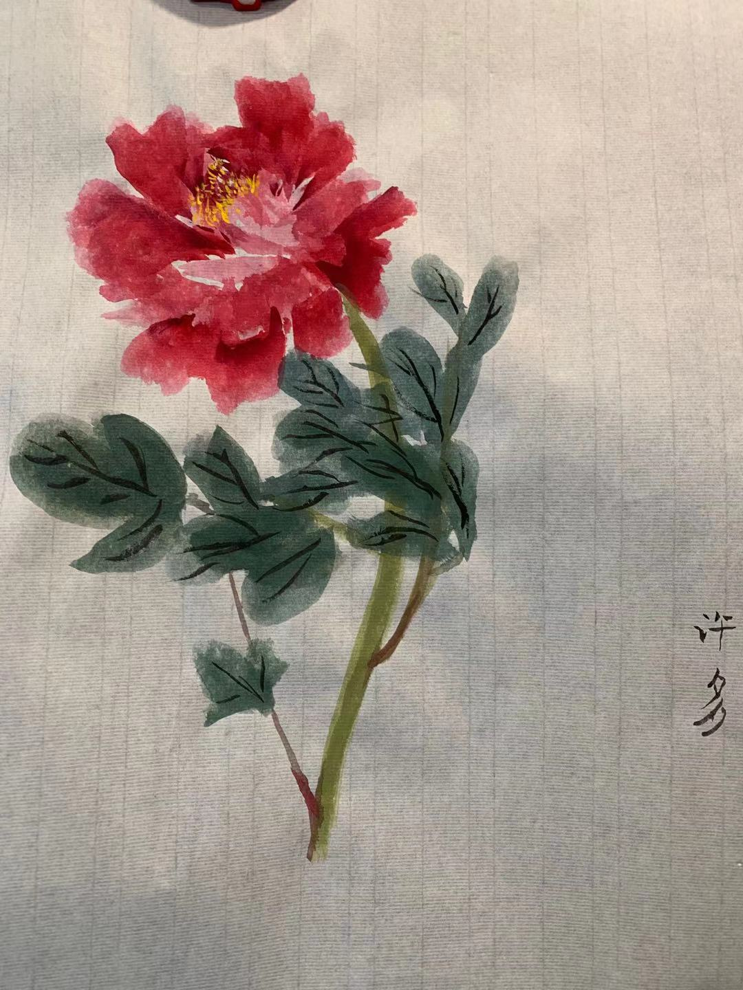 A picture containing flower, plant  Description automatically generated