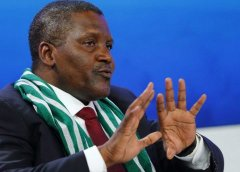 Aliko Dangote – Richest Man in Africa to Invest Abroad After $10 Billion Oil Bet