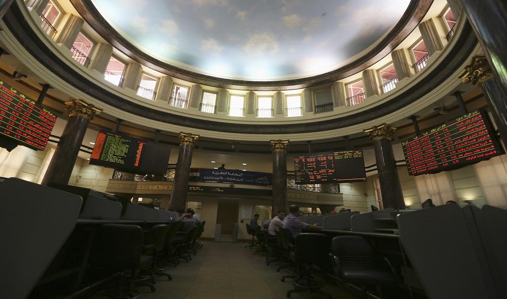 egyptian stock exchange market