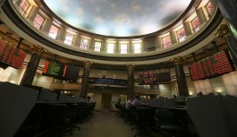 Egyptian Financial & Industrial Rises 5%; Trading Volume Surges