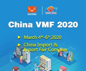 China VMF 2020-300x250