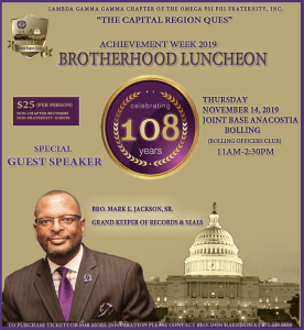 Brotherhood_Luncheon_2019