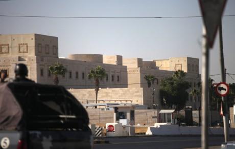 U.S. Embrassy in Jordan (AP)
