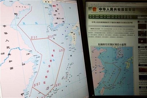 China's new air defense zone in the East China.  (AP Photo/Ng Han Guan)