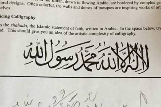The Arabic message that started a tirade in Virginia.