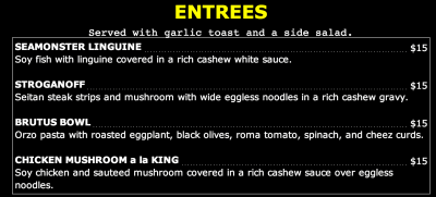 A snapshot of the Highline menu