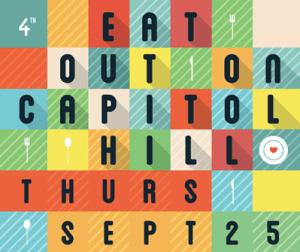 2014-eatOutCapitolHilla
