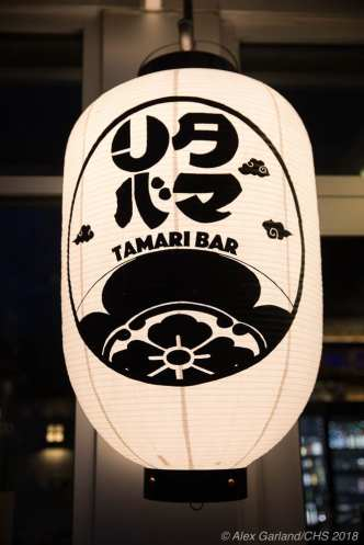 TamariBar2018-2