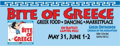 Bite of Greece Seattle May 31st 2019 @ Greek Orthodox Church of the Assumption