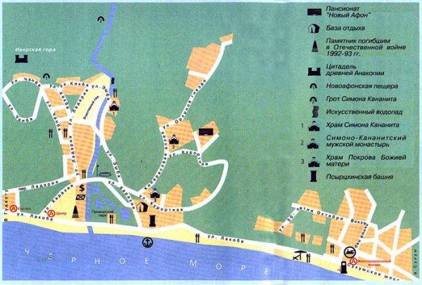 Карта Нового Афона