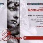 Monteverdi, Vespro (Gini) - fronte