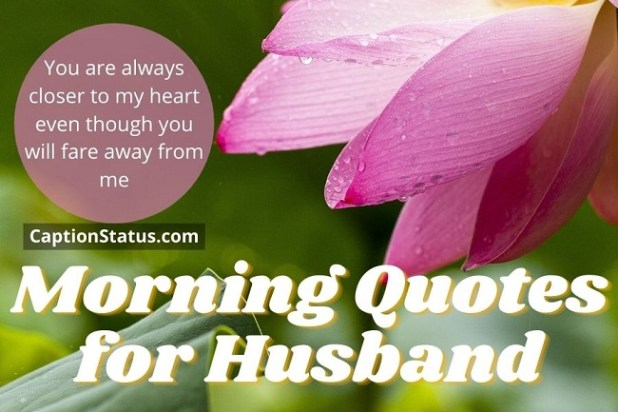 Morning Quotes for Husband