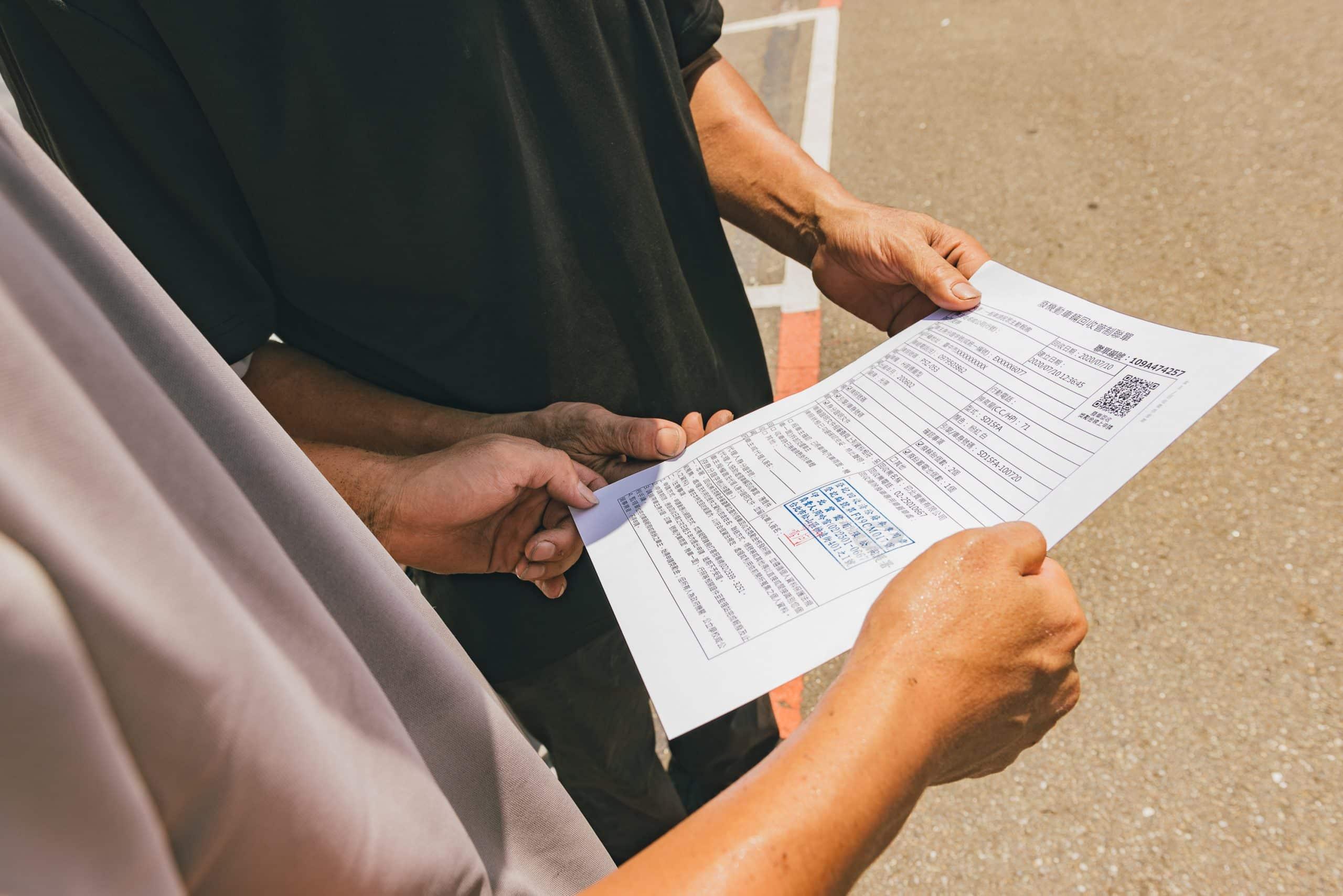 汽車報廢流程怎麼跑?準備資料、證件、補助條款,一次告訴你!