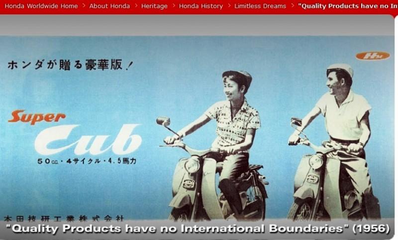 Honda Heritage Celebration -- Official Togichi Museum PhotoSpheres -- 71 Honda-isms and Milestone Achievements Since 1936 28