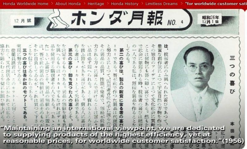 Honda Heritage Celebration -- Official Togichi Museum PhotoSpheres -- 71 Honda-isms and Milestone Achievements Since 1936 29