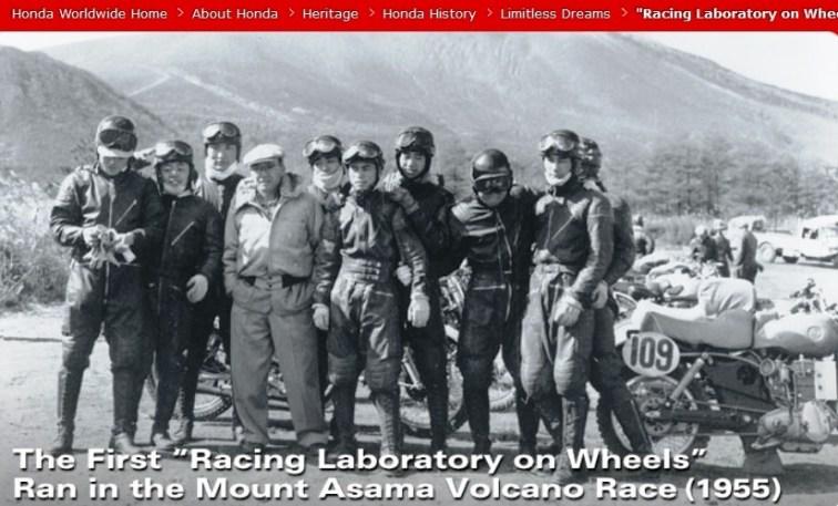 Honda Heritage Celebration -- Official Togichi Museum PhotoSpheres -- 71 Honda-isms and Milestone Achievements Since 1936 52