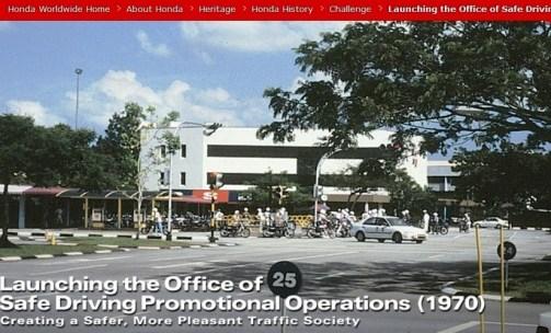 Honda Heritage Celebration -- Official Togichi Museum PhotoSpheres -- 71 Honda-isms and Milestone Achievements Since 1936 55