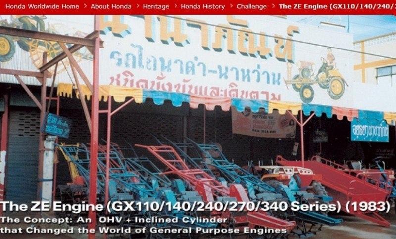 Honda Heritage Celebration -- Official Togichi Museum PhotoSpheres -- 71 Honda-isms and Milestone Achievements Since 1936 75