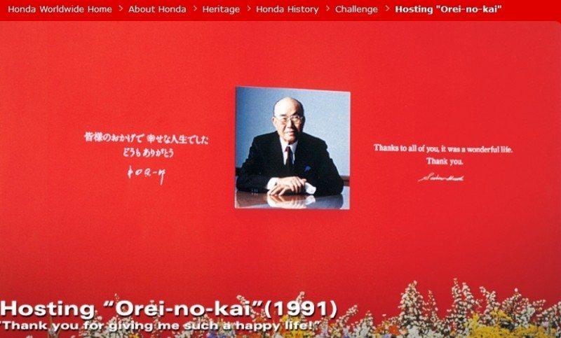 Honda Heritage Celebration -- Official Togichi Museum PhotoSpheres -- 71 Honda-isms and Milestone Achievements Since 1936 82