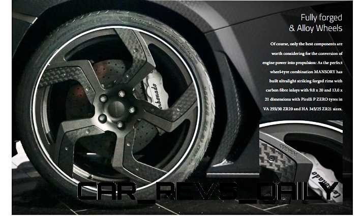 MANSORY Carbonado Aventador 12