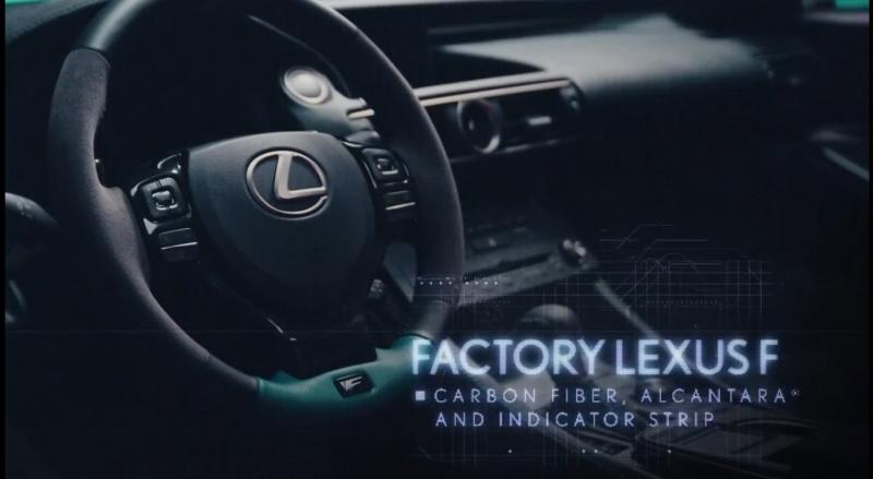 Insta-Built 2015 Lexus RC F by VIP Auto Salon 15