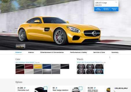 2015 Mercedes-AMG GT S - WHEELS 6