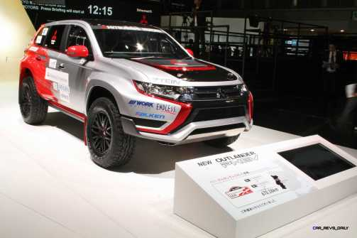 Mitsubishi Outlander PHEV copy