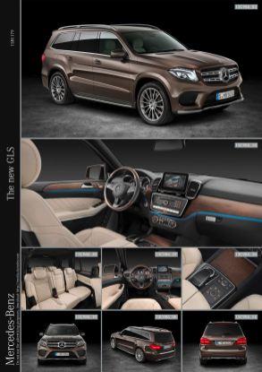 2017 Mercedes-Benz GLS 1