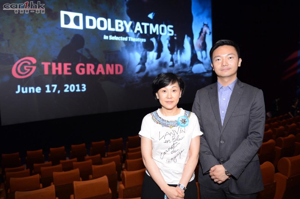 杜比全景聲技術 登陸The Grand Cinema : 香港第一車網 Car1.hk