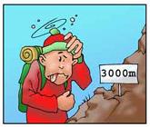 Un alpinista giunto a 3000 metri di altezza si sente male.