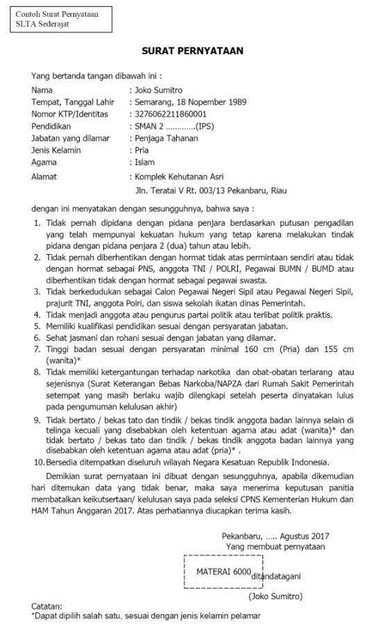 Contoh-format-surat-Pernyataan-SLTA-cpns-Kemenkumham-2017