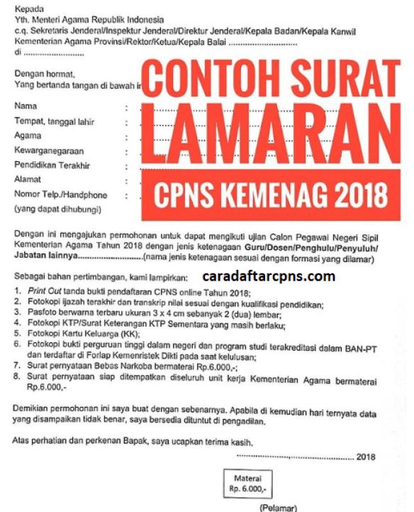 Contoh Surat Lamaran Cpns Kemenag 2018 Lulusan Sma Smk D2