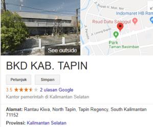 Pengumuman Hasil Tes SKD CPNS Kabupaten Tapin 2018