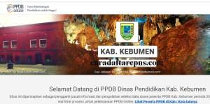 Pengumuman Hasil PPDB SMA SMK Negeri Kabupaten Kebumen 2020 2021