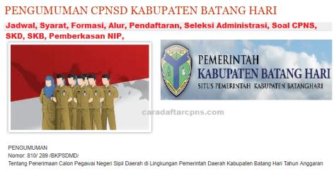 Pengumuman Hasil SKD CPNS KABUPATEN BATANG HARI 2021