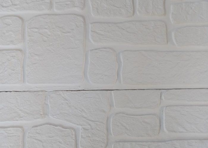 Panouri imitatie piatra pentru soclu Techstone Duvar White