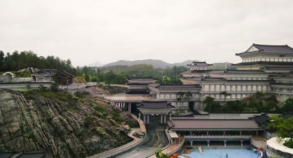 jungwon university에 대한 이미지 검색결과