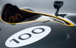 aston_martin_CC100_speedster_concept_6