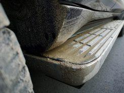 Estriberas laterales Toyota Land Cruiser VXL