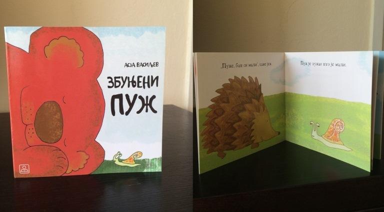 Zbunjeni puž - knjiga za decu