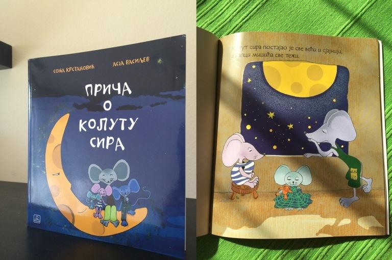 Priča o kolutu sira - knjiga za decu