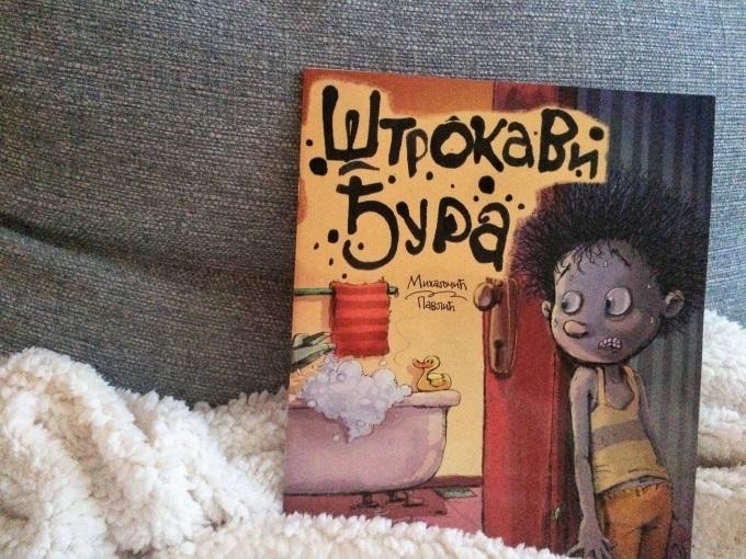 knjige za decu zavod za udzbenike