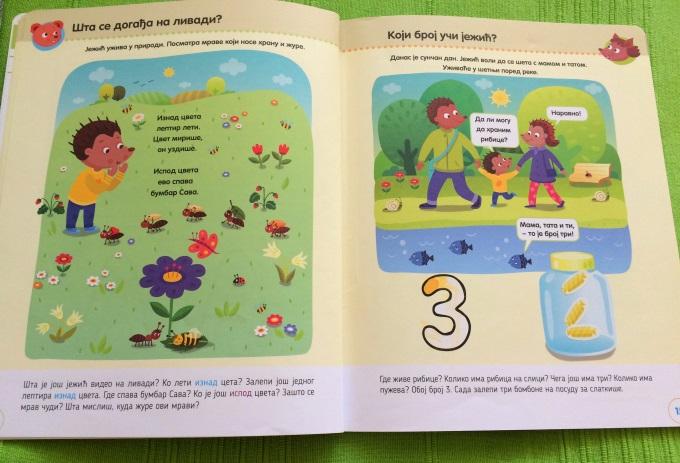 razvoj inteligencije, knjige za decu