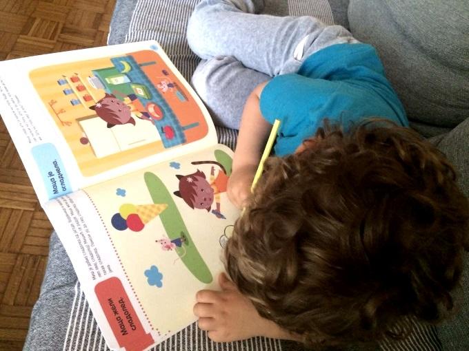 knjige za decu jezeva skolica