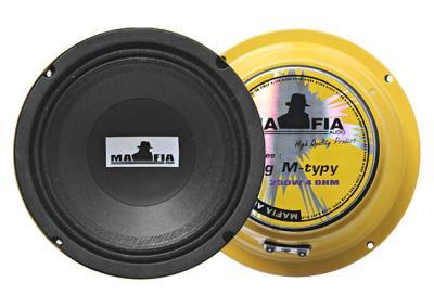 Mafia 6.5 Inc. Big M-Type (Vacuum Frame)