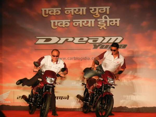 Honda Dream Yuga 110 CC Launch In India- Price and Details