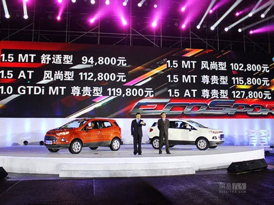 Ford EcoSport China Launch