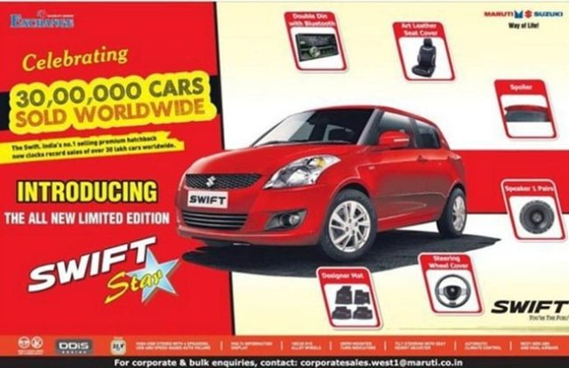 Maruti Swift Star Limited Edition